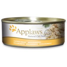 Applaws Chicken Breast in Broth - месни хапки чисто пилешко месо в бульон 70 гр
