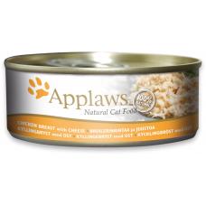 Applaws Chicken & Cheese in broth - Месни хапки пилешко филе и сирене в бульон 156 гр