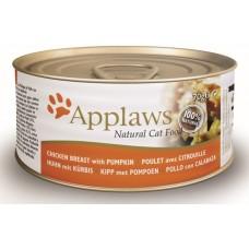 Applaws Chicken Breast with Pumpkin in broth - Месни хапки пилешко филе и тиква в бульон 70 гр