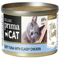 Prima Cat Deluxe Tasty Tuna with Classy Chicken - с пилешко месо и риба тон 80 гр