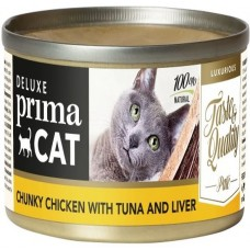 Prima Cat Deluxe Chunky Chicken with Tuna and Liver - с пилешко, риба тон и дроб 80 гр