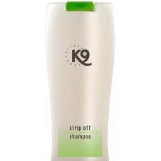 K9 STRIP OFF ШАМПОАН - почиства козината и кожата от натрупване на мазнини и мръсотия - 300 мл - Швеция 20-120