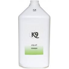 K9 STRIP OFF ШАМПОАН - почиства козината и кожата от натрупване на мазнини и мръсотия - 5,7 литра - Швеция 20-1257