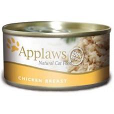 Applaws Chicken Breast in broth - Месни хапки пилешко филе в бульон 156 гр