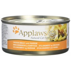 Applaws Chicken Breast with Pumpkin in broth - Месни хапки пилешко филе и тиква в бульон 156 гр