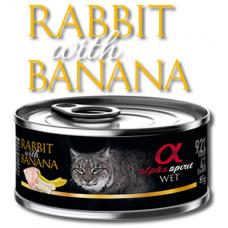 Alpha Spirit Complete wet cat food - Заек с Банан консерва за котки с 92% месо и 4% плодове - 85 гр