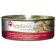 Applaws Chicken with Duck in broth - Месни хапки пилешко филе и патица в бульон 156 гр