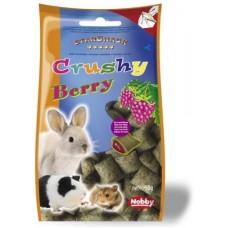 NOBBY Crushy Berry Лакомства за гризачи 50гр NOBBY Германия 25515