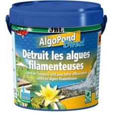 JBL AlgoPond Direct - Препарат за пречистване на водата в езерата, чрез активен кислород - 2,5 кг, Германия - 2735700