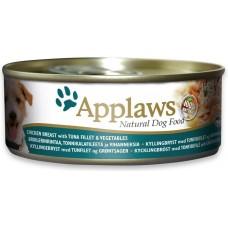 Applaws Chicken, Salmon & Vegetable - Месни хапки с пилешко филе, сьомга и зеленчуци 156 гр