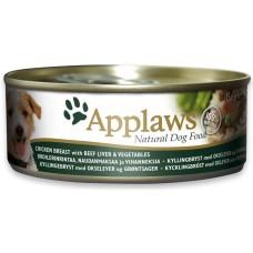 Applaws Chicken, Beef liver & Vegetable - Месни хапки с пилешко филе, черен дроб и зеленчуци 156 гр