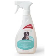 BIOLINE - Спрей за премахване на петна и миризми, за кучета и котки, 300 мл - 310185-01