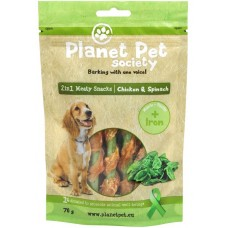 Planet Pet 2 in 1 Meaty Snacks Chicken & Spinach - деликатесно лакомство с пилешко месо и спанак 70 гр