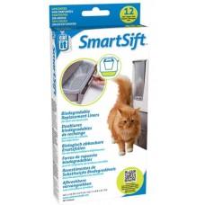 Hagen Catit Smart Sift - пликчета за котешка тоалетна - Малки - 12 бр в опаковка 50540