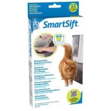 Hagen Catit Smart Sift - пликчета за котешка тоалетна - Големи - 12 бр в опаковка 50541