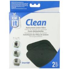Hagen Catit SmartSift Filter - резервен карбонов филтър - 2 бр в опаковка 50705