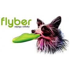 Фризби - двустранно Collar Flyber - 22 см