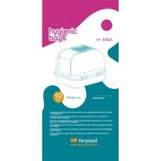 Ferplast FP 5363 - торбички за котешка тоалетна модели: Maxi Bella 70 x 40 cm - 10 бр