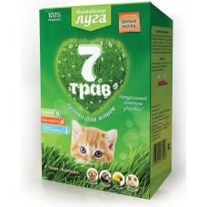 Alpine meadows - трева за котки 75 гр, Русия A202