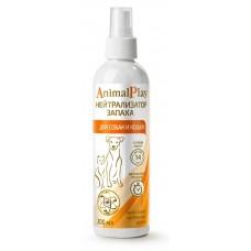 Animal Play спрей - Неутрализатор на миризми за кучета и котки, 200 мл - Русия, AP05-00340