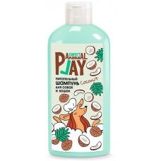 Animal Play Sweet Shampoo Explosive Coconut Подхранващ шампоан, за кучета и котки, 300 мл - Русия, AP05-00930