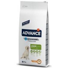 Advance Dog Maxi Junior - пиле и ориз, високачествена храна за подрастващи кученца от едрите породи от 12 до 24 месеца, Испания - 15 кг