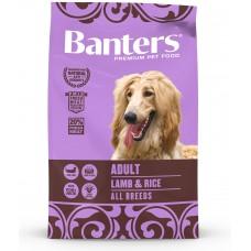 BANTERS Dog Adult Lamb & Rice All Breeds - Храна за пораснали кучета от всички породи над 1 година, с агне и ориз - Испания 15 кг