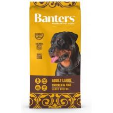BANTERS Dog Adult Chicken & Rice Large Breeds - Храна за пораснали кучета от едри породи над 1 година, с пиле и ориз - Испания 15 кг