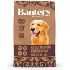 BANTERS Dog Adult Chicken & Rice Medium Breeds - Храна за пораснали кучета от средни породи над 1 година, с пиле и ориз - Испания 15 кг