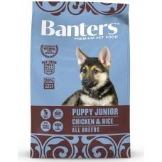 BANTERS Dog Puppy Junior Chicken & Rice All Breeds - Храна за подрастващи кученца от всички породи до 1 година, с пиле и ориз - Испания 15 кг
