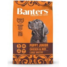 BANTERS Dog Puppy Junior Chicken & Rice Large Breeds - Храна за подрастващи кученца от едри породи до 15 месеца, с пиле и ориз - Испания 15 кг