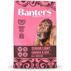 BANTERS Dog Adult Senior & Light All Breeds - Храна за пораснали кучета от всички породи над 1 година, с пиле и ориз, подходяща за възрастни кучета, или за наднормени килограми - Испания 15 кг