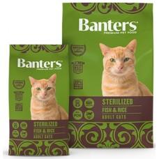 BANTERS Cat Sterilised Fish - Риба и ориз - храна за КАСТРИРАНИ котки над 1 година 15 кг