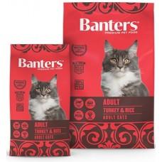 BANTERS Cat Adult Turkey - Пуйка и ориз - храна за котки над 1 година 15 кг