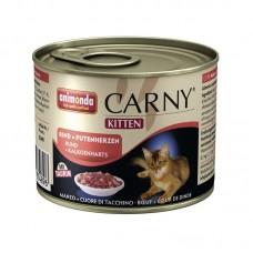 Carny Kitten - говеждо + сърца за котенца до 12 месеца