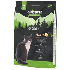Chicopee Holistic Nature Line No Grain - пълноценна храна за пораснали котки от всички породи, над 1 година, БЕЗ ЗЪРНО, за възрастни и чувствителни към храненето котки, с птици и черен дроб, 1,5 кг