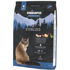 Chicopee Holistic Nature Line Sterilized - пълноценна храна за кастрирани котки от всички породи, над 1 година, БЕЗ ЗЪРНО, с птици и черен дроб, 1,5 кг