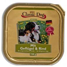 Classic Dog Adult - пастет за кучета с Пиле и Говеждо, 150 гр Германия