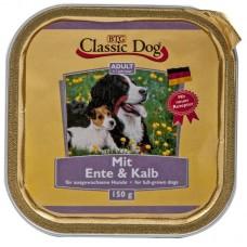 Classic Dog Adult - пастет за кучета с Патица и Телешко месо, 150 гр Германия
