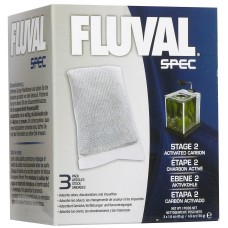 Активен въглен - Fluval Spec Carbon Replacement 3 Packs x 45 gr - A1377