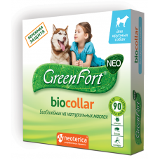 GreenFort Neo Bio Collar - натурален, противопаразитен нашийник за големи кучета - 75 см, Русия G206