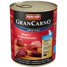 GranCarno® Junior - говеждо + пуешки сърца