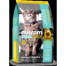 I12 Nutram Ideal Solution Support Weight Control Natural Cat Food Рецепта с Пиле Ечемик и сушен грах за котки с наднормени килограми от 1 до 10 години Канада 1,8 кг