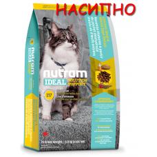 I17 Nutram Ideal Solution Support® Indoor Shedding Natural Cat Food, Рецепта с Пиле, Овес и цели Яица, за капризни котки, живеещи в затворени помещения от 1 до 10 години, Канада - НАСИПНО