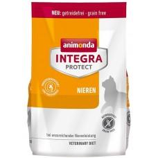 Integra Protect Renal Cat - лечебна храна за котки с хронична бъбречна недостатъчност, БЕЗ ЗЪРНО, 1,2 кг - Германия