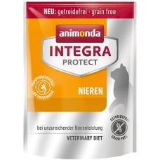 Integra Protect Renal Cat - лечебна храна за котки с хронична бъбречна недостатъчност, БЕЗ ЗЪРНО, 0,3 кг - Германия