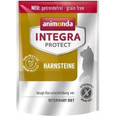 Integra Protect Urinary Cat - лечебна храна за котки срещу камъни в бъбреците, БЕЗ ЗЪРНО, 0,3 кг - Германия
