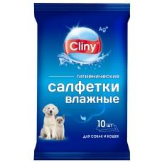 Cliny - влажни почистващи кърпички за очи, нос и уши, Не съдържат спирт - 10 бр, Русия K101
