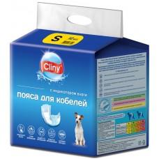 Cliny - хигиенни гащи за МЪЖКИ кучета, размер S, 3-6 кг и талия 25-40 см - 12 бр, Русия K214