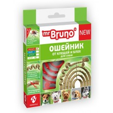 Mr.Bruno - репелентен нашийник за кучета - Червен - 75 см, Русия, MB05-00760